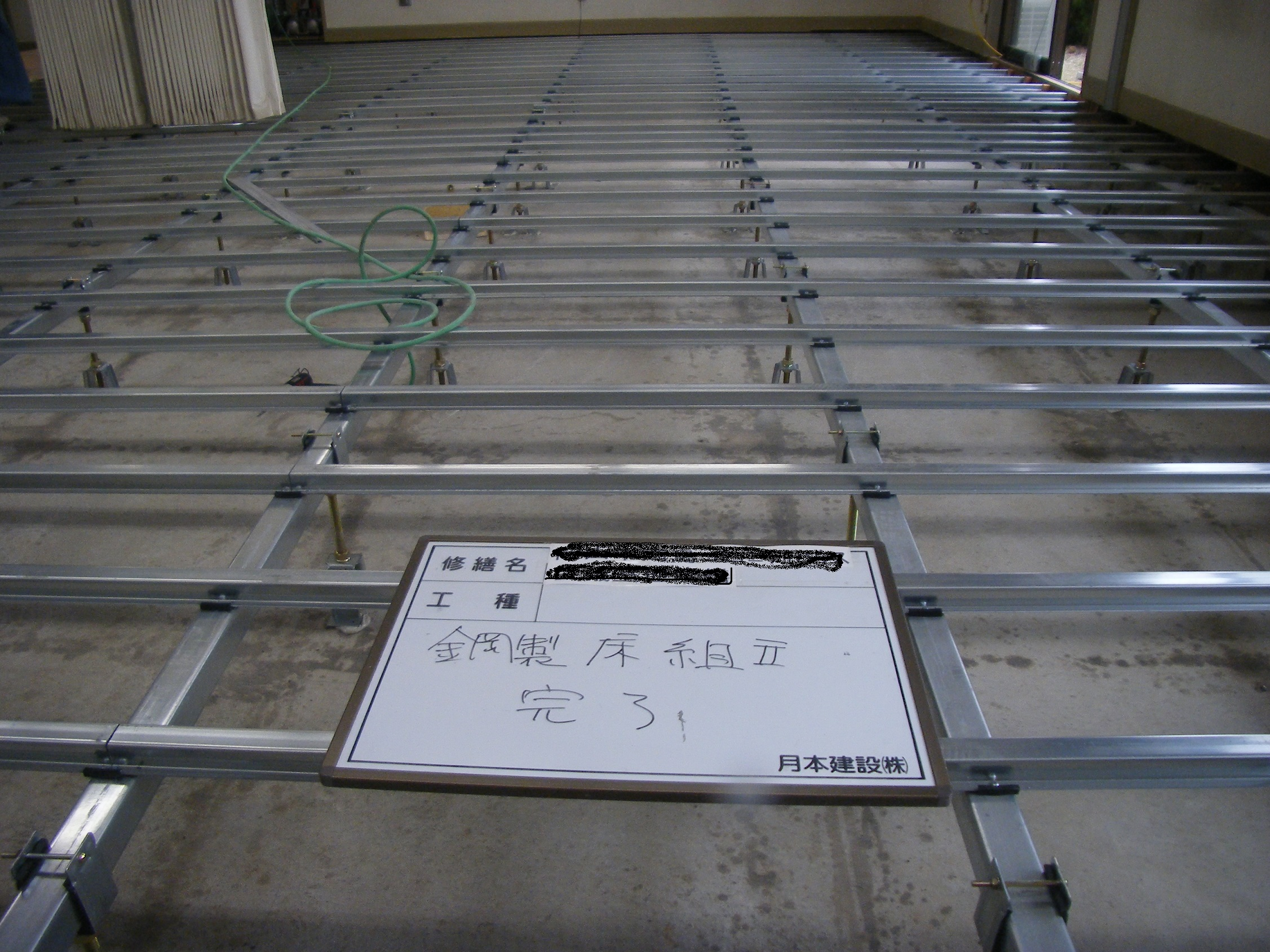 床組 鋼製