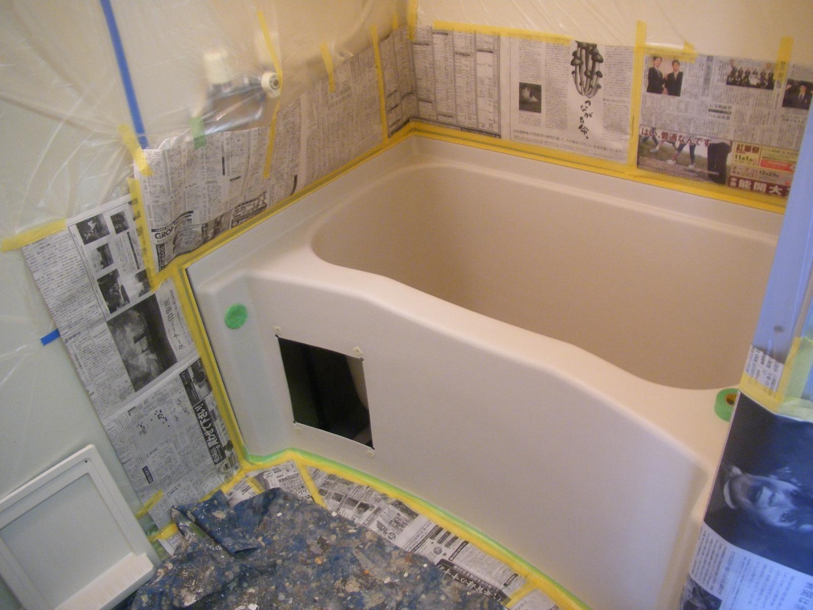 浴槽のリフレッシュ2